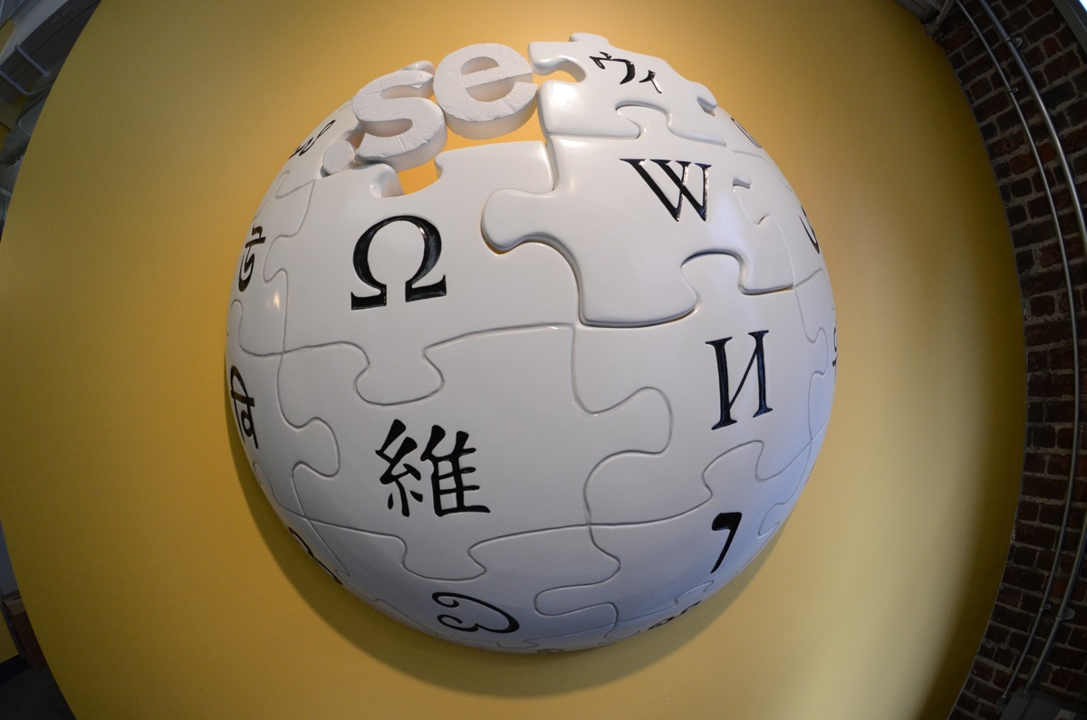 Revealed the wikipedia pages changed by bell pottinger the