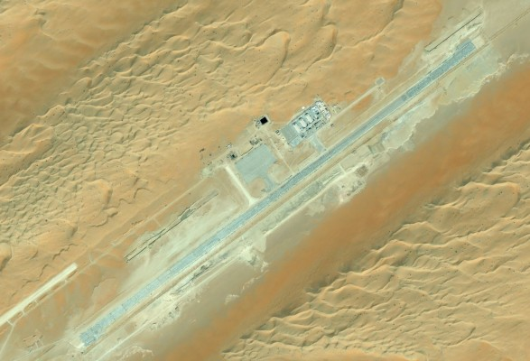 CIA drone base in Saudi Arabia